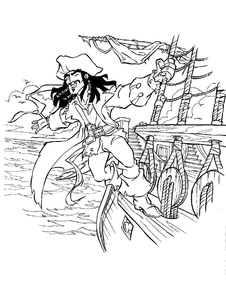 Конкурс дисней рисунок пираты карибского моря