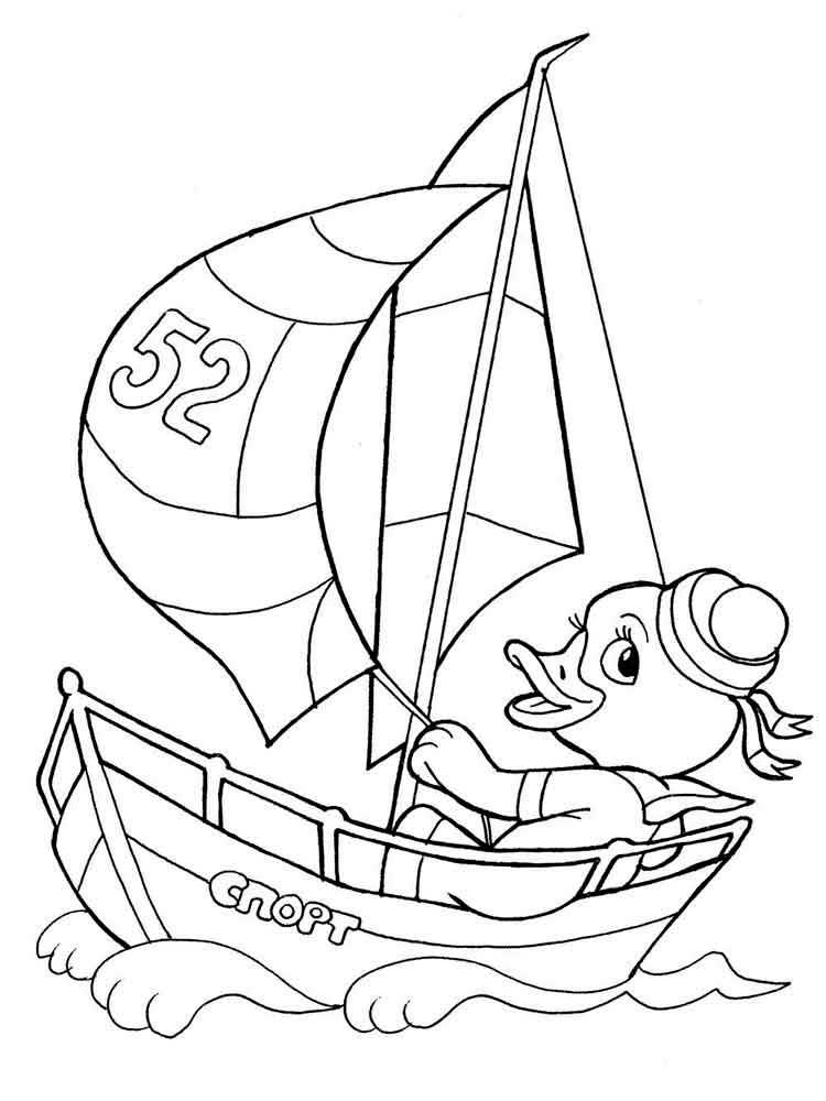 Раскраска для детей 6 лет раскрашивать 132