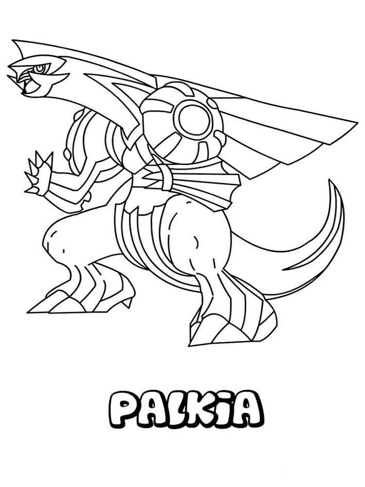 Раскраска покемон легендарные