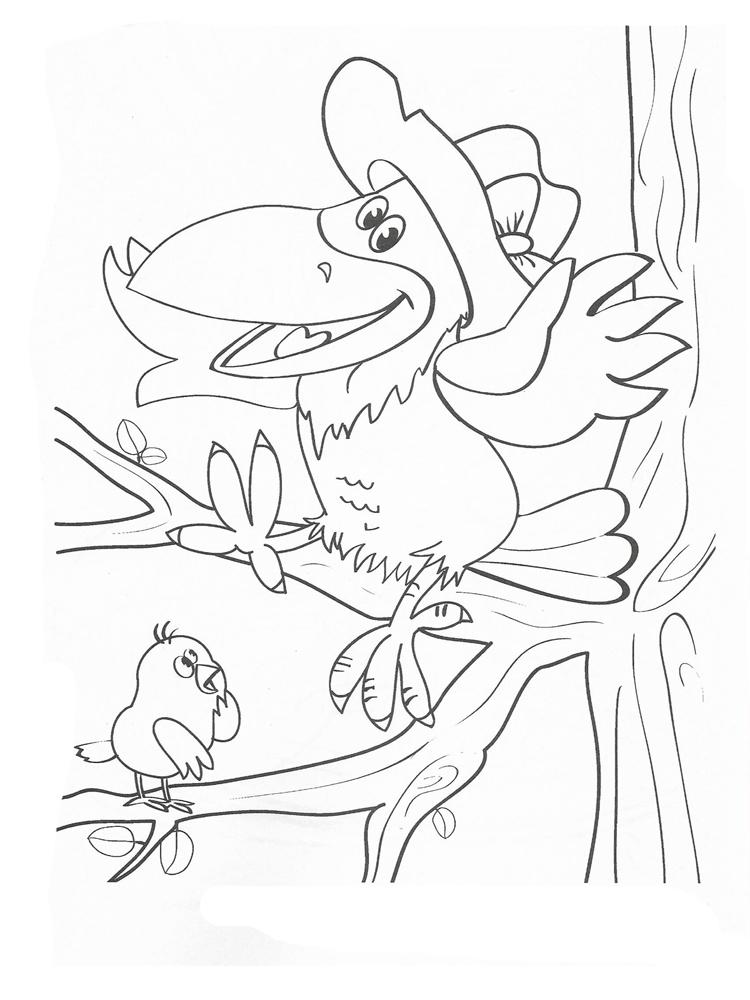 раскраска попугай кеша кинозавр