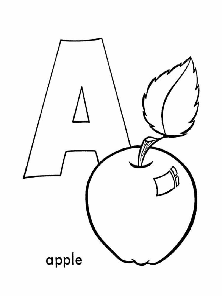 Preschool alphabet coloring pages
