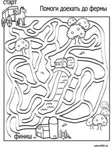 labirinty-raskraski-5