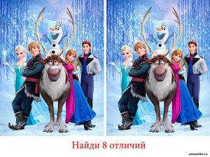 golovolomli-naydi-otlichie-17