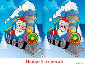golovolomli-naydi-otlichie-34