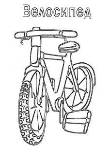 raskraski-dlja-detei-velosiped-13