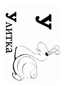 raskraska-bukvy-24