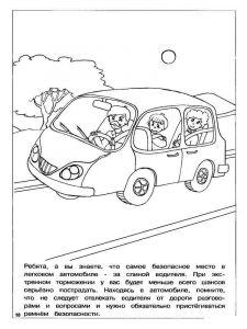 raskraska-dorozhnye-znaki-30