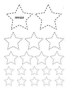 raskraska-geometricheskie-figury-10