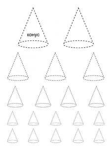 raskraska-geometricheskie-figury-11