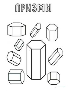 raskraska-geometricheskie-figury-16