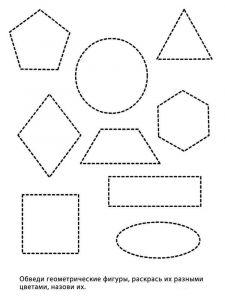 raskraska-geometricheskie-figury-2