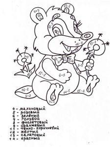 raskraska-s-primerami-11