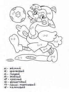 raskraska-s-primerami-12