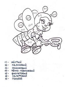 raskraska-s-primerami-7