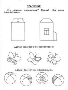 zadaniya-dlya-detey-6-let-9