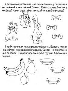zadaniya-dlya-detey-logicheskie-14