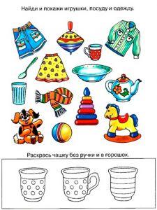 zadaniya-dlya-detey-logicheskie-2