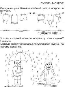 zadaniya-dlya-malishey-14