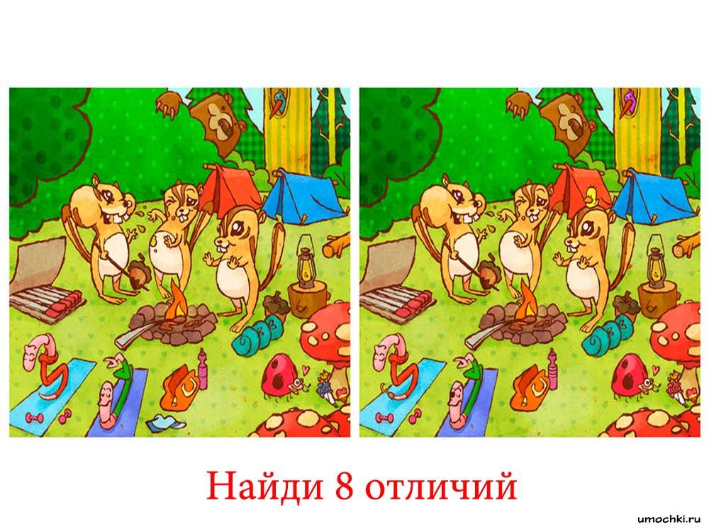 темная или разгадать различия на картинках настоящее время более