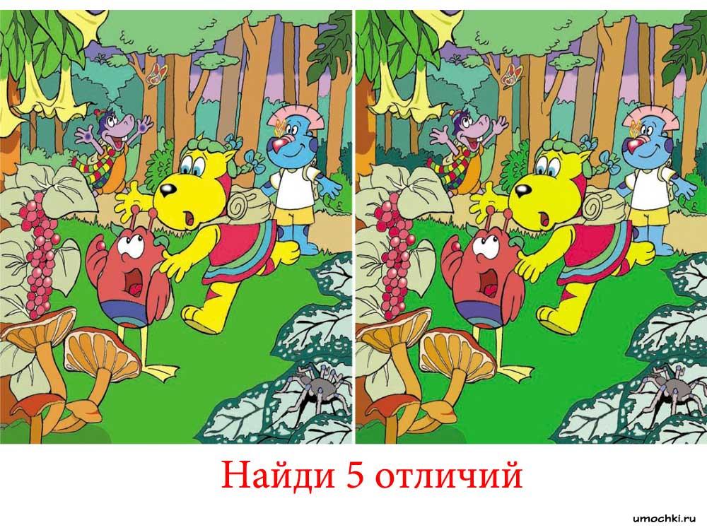 Игра собери картинки и найди отличия на двух картинках, картинки