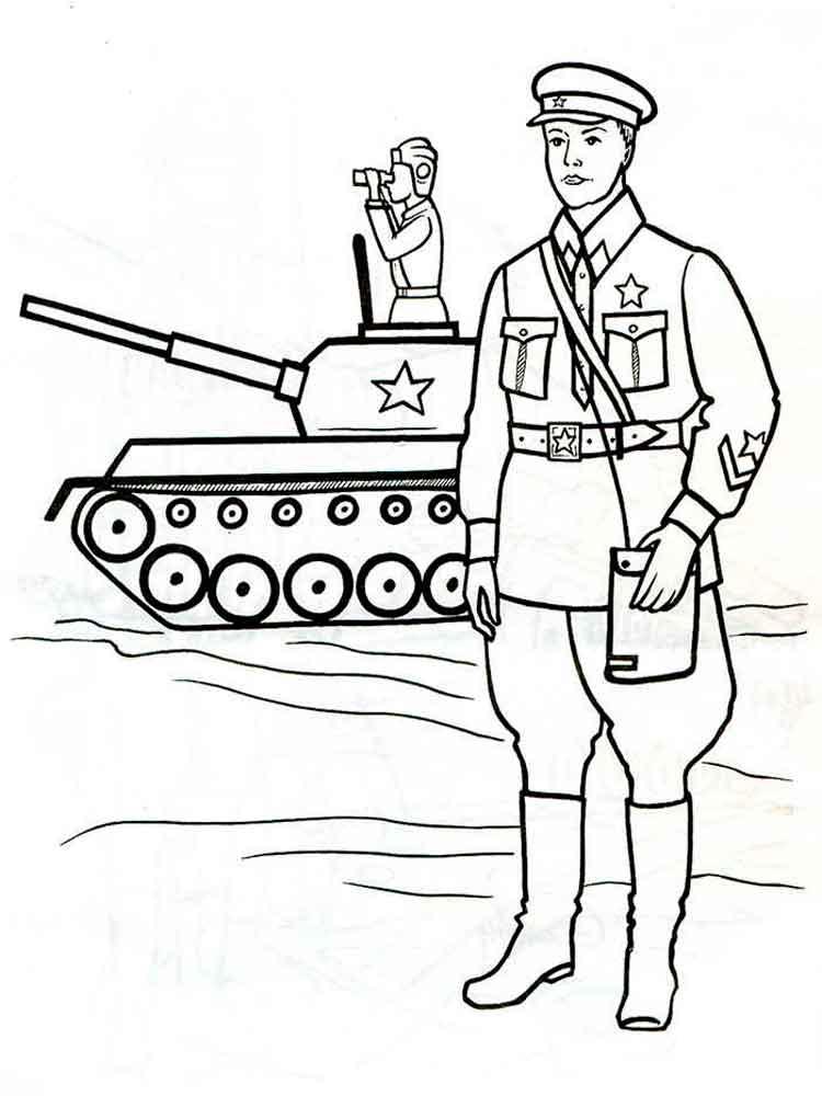 Торт, открытка раскраска к 23 февраля солдат