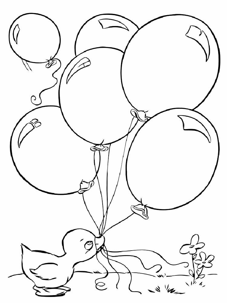 макс раскраски шарики воздушные распечатать фикусы благодаря