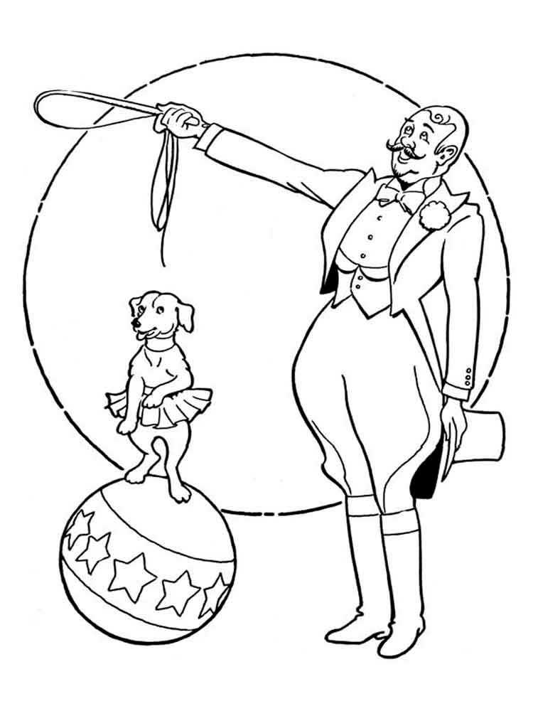 рисунок дрессировщика в цирке удача радует