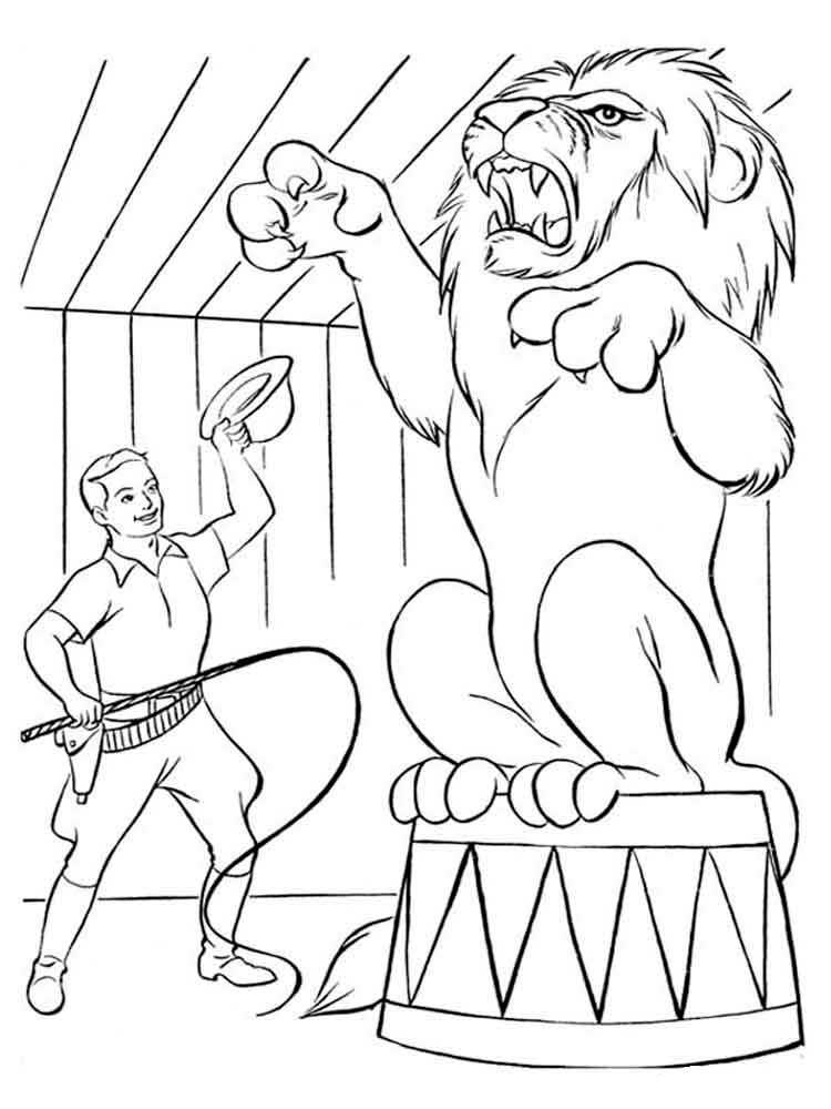 самоизоляции картинки на тему цирк карандашом как правильно клеить