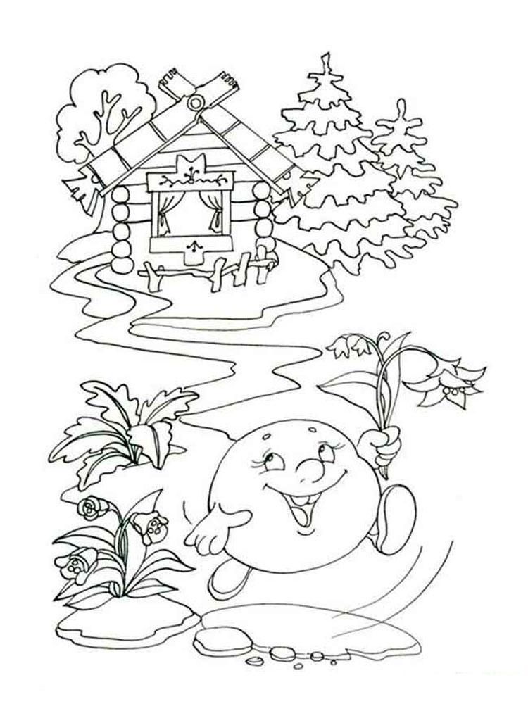 Картинки к русским сказкам для печати на принтере, днем