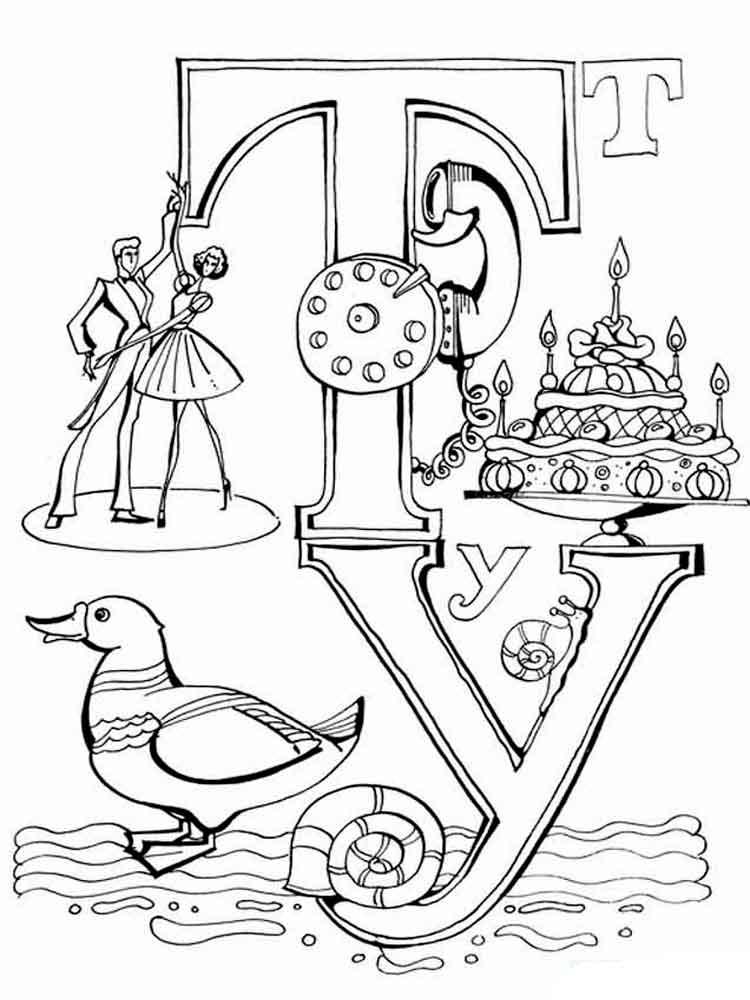 созданные картинки раскраски для сказочной азбуки сути, является