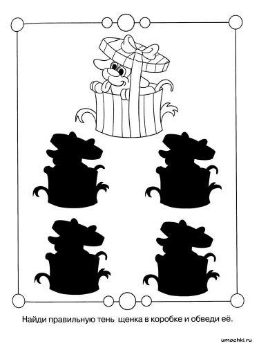 golovolomki-naydi-2-odinakovie-kartinki-14