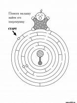 krugovie-labirinty-circlemaze-12
