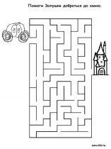prostie-labirinty-6
