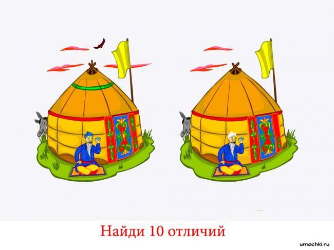 golovolomli-naydi-otlichie-13