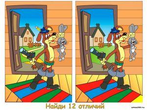 golovolomli-naydi-otlichie-21