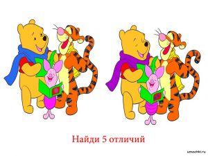 golovolomli-naydi-otlichie-29