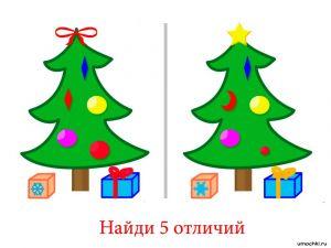 golovolomli-naydi-otlichie-35