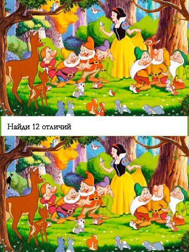 golovolomli-naydi-otlichie-5
