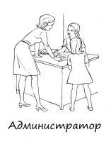raskraski-dlja-detei-professii-23