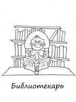 raskraski-dlja-detei-professii-24