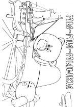raskraski-iz-multikov-mimimishki-8