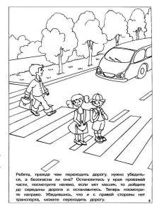 raskraska-dorozhnye-znaki-24