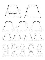 raskraska-geometricheskie-figury-1
