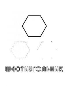raskraska-geometricheskie-figury-14