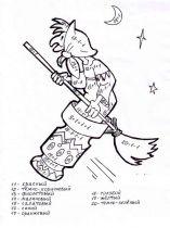 raskraska-s-primerami-34
