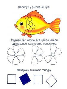 zadaniya-dlya-detey-4-let-18