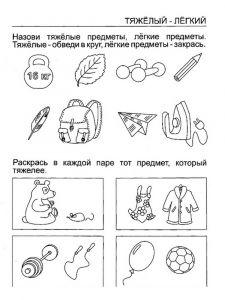 zadaniya-dlya-detey-4-let-5
