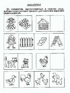 zadaniya-dlya-detey-logicheskie-7
