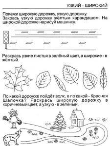zadaniya-dlya-malishey-13