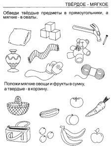zadaniya-dlya-malishey-16